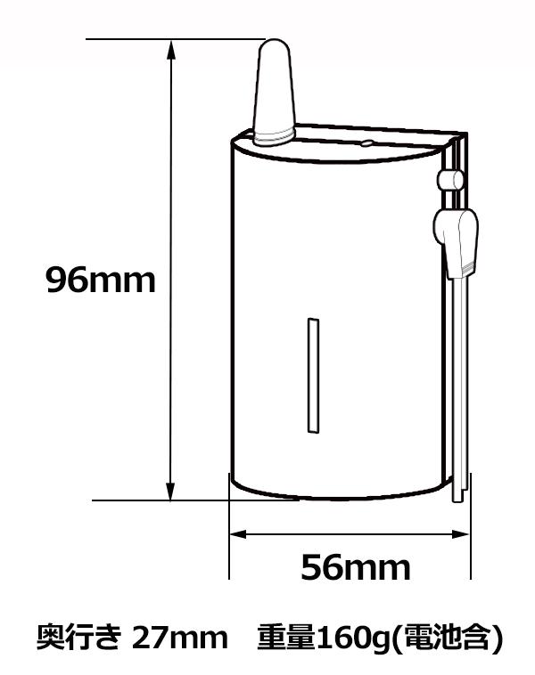 無線チャイム中継機の寸法 56(W)x96(H)x27(D)mm 160g